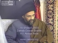 [abbasayleya.org] Birth Imam Mahdi (a.s) - 15 Shaban 09 - English