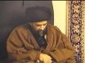 What is Islam? H.I. Sayyed Abbas Ayleya - 10Jan10 - English