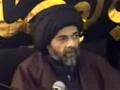 H.I. Abbas Ayleya - Fear of Allah - 08 Jan 2012 - English