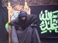[abbasayleya.org] Payghamber (sawaw) ki Ikhlaqi Sifaat - Safar Majlis 4 1429 - 2008 - URDU