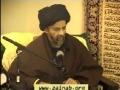 [08] Islamic Value System - Qasawat ul Qalb - H.I. Abbas Ayleya - English