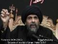 [03] Muharram 1434 - Impacts of Marifat of Imam Mahdi (atfs) - H.I. Syed Abbas Ayleya - English