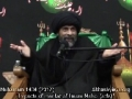 [07] Muharram 1434 - Impacts of Marifat of Imam Mahdi (atfs) - H.I. Syed Abbas Ayleya - English
