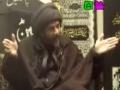 [05] Signs of LOVE (Love of Allah / Ahlullah) - Safar 1434 - H.I. Syed Abbas Ayleya - Urdu