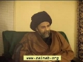 [Thursday Lectures] Material & Spiritual Blessings - H.I. Abbas Ayleya - 14 March 2013 - English