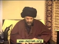 Meelad of Imam Muhammad Baqir (a.s) - HI. Abbas Ayleya - 09 May 2013 - English