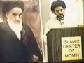 [abbasayleya.org] Death Anniv. of Imam Khomeini - 1 of 2 - English