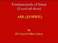 [abbasayleya.org] Usool-ud-deen - ADL (Justice) 8 - English