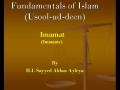 [abbasayleya.org] Usool-ud-deen - IMAMAT 4 - English