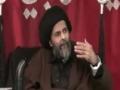Birthday of Prophet Muhammad (PBUH&HP) - H.I. Abbas Ayleya - 16 Jan 2014 - English