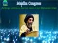 [Weekly Msg] Government of Imam Mahdi (ajtf)   H.I. Abbas Ayleya   06 June 2014   English
