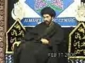 High Morality 1 Abbas Alia - English