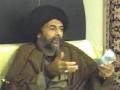 Birthday of Imam Raza (a.s) by H.I. Abbas Ayleya - English