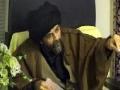 [11] Marifat e Deen (Deen Shanasi) by H.I. Abbas Ayleya - English