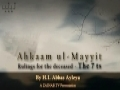 H.I. Abbas Ayleya - Rulings for the Deceased - The 7ts - Pt 1 - English
