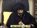 Ayatullah Baqir as-Sadr (r.a) by H.I. Abbas Ayleya - English