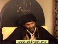 H.I. Abbas Ayleya - Besat and Meraj - English