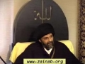 [31] Practical Tips for Purification of Soul - H.I. Abbas Ayleya - July 07 2011 - English