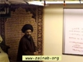 [Fiqh Lesson] Ihtidhar (Deathbed) - H.I. Abbas Ayleya - English