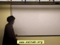 [Fiqh Lesson] - Time of Salat - 1/2 - H.I. Abbas Ayleya - English