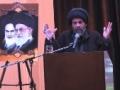 [MSA-PSG 2012] Truth & Imam Ali (A.S) - H.I. Syed Abbas Ayleya - English