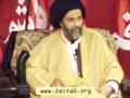[08] Imam Hassan (A.S) - H.I. Abbas Ayleya - Ramzan 1435 - English
